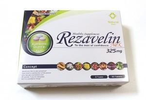 rizaberin2-300x206