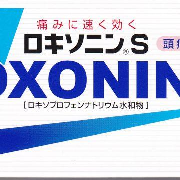 loxonin_s
